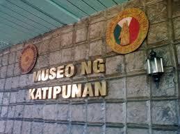 Museo ng Katipunan 2