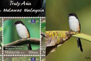 POS Malaysia stamp