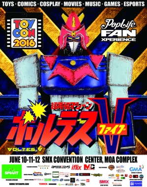 ee479-resized2b2nd2bfinal2btoycon2bposter2b2016
