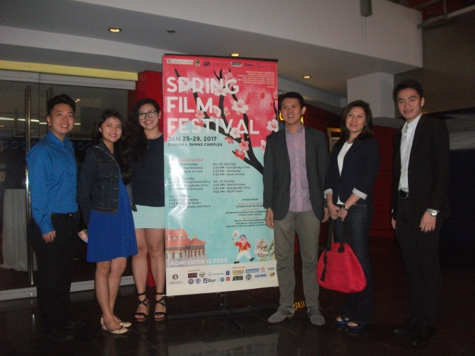 Celebrate Year of the Rooster Spring Film Festival at Shangri-La Plaza
