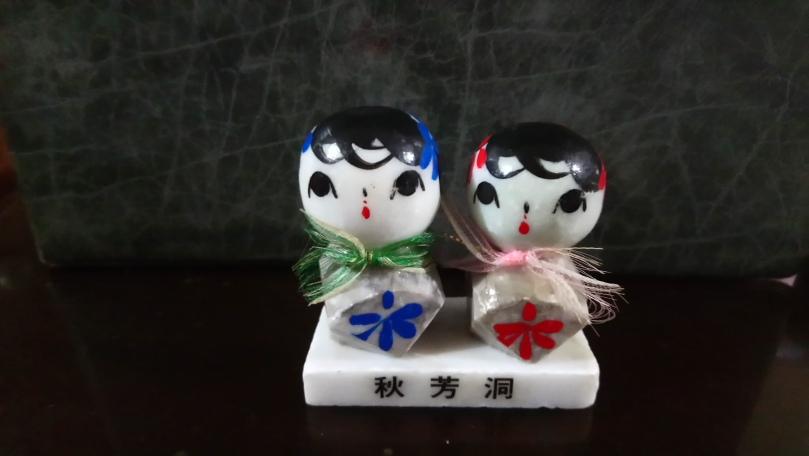kokeshi marble dolls2.JPG