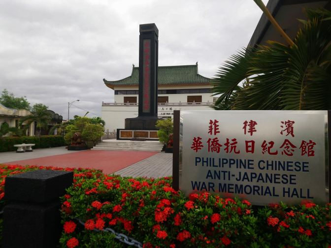 Horticultural Stroll within Manila Chinese Cemetery
