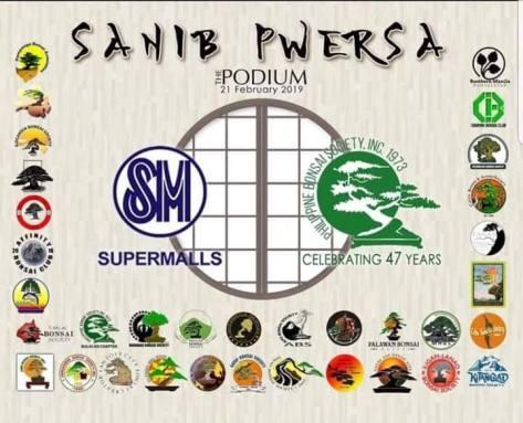 sanib-puwersa