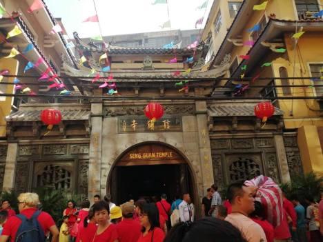seng-guan-temple-
